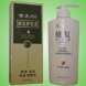 Zhangguang 101 Hair repair conditioner